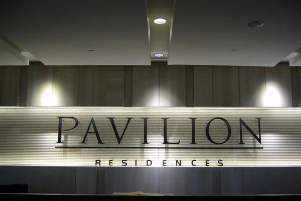 Pavilion Residences Photo Gallery 2