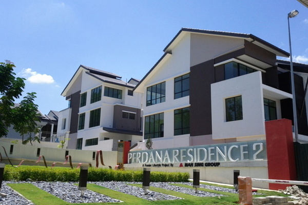 Perdana Residence 2's cover picture