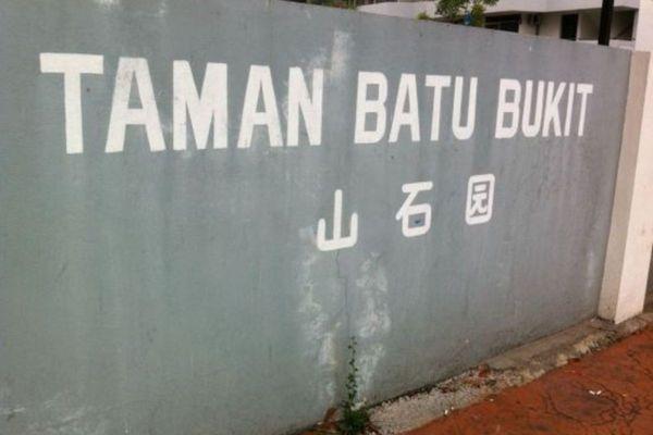 Taman Batu Bukit's cover picture