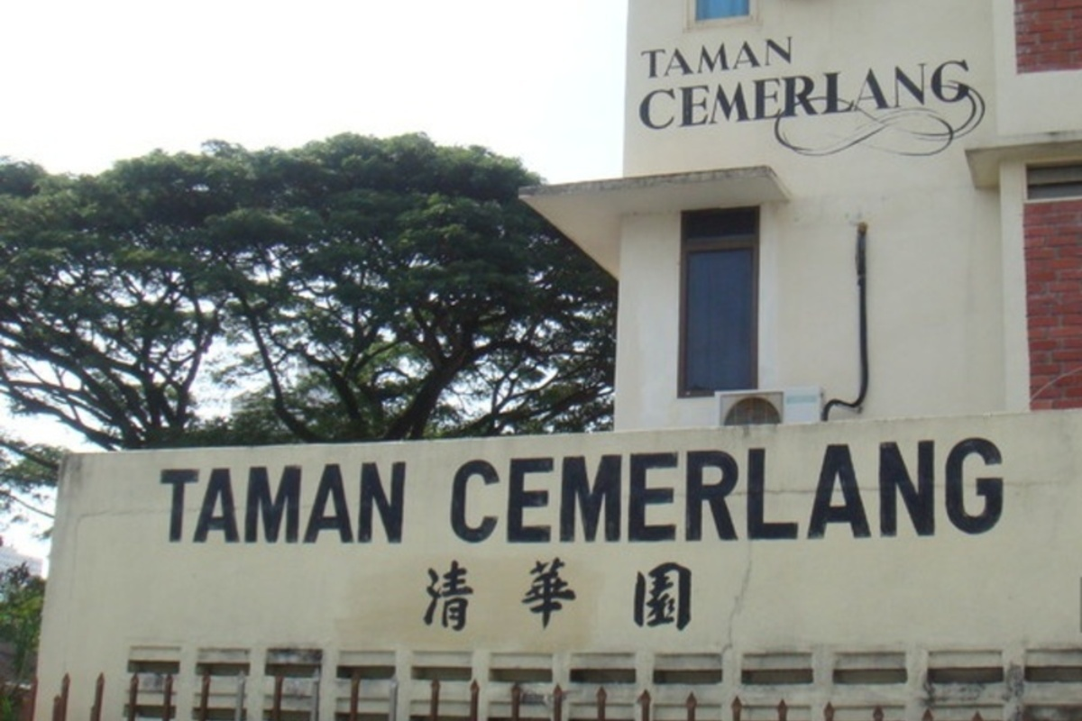 Taman Cemerlang Photo Gallery 0