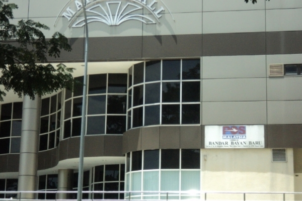 Mayang Mall's cover picture