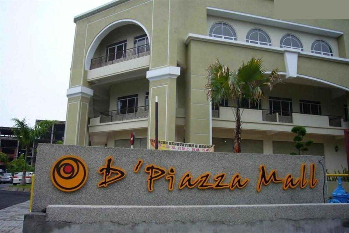 D'Piazza Mall Photo Gallery 1