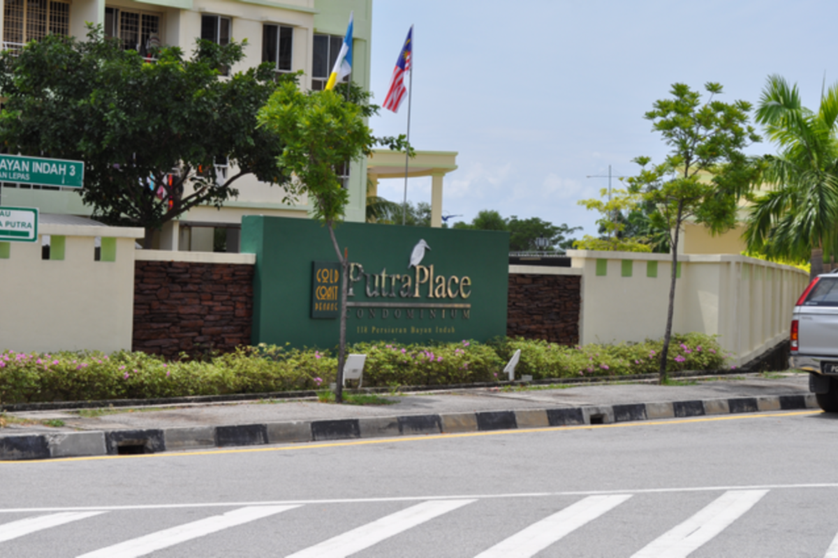 Putra Place Photo Gallery 6