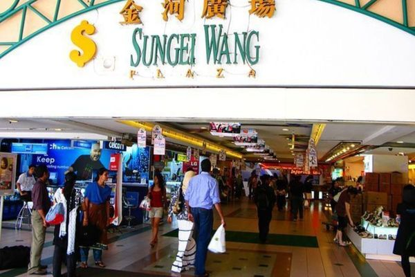 Sungei Wang Plaza's cover picture