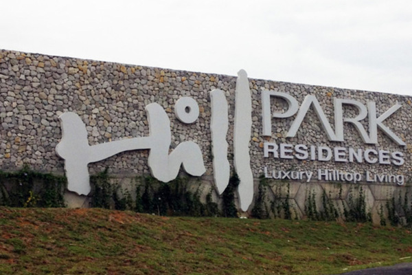Hillpark Residences's cover picture