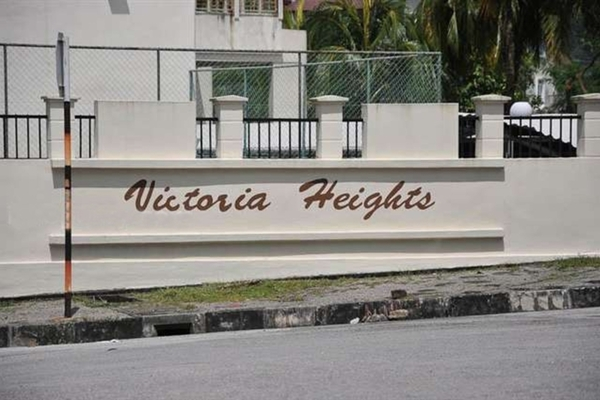 Victoria Heights's cover picture