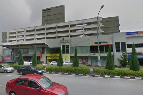Sunway Business Park's cover picture