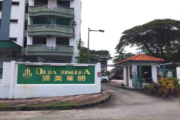 Desa Singora's cover picture