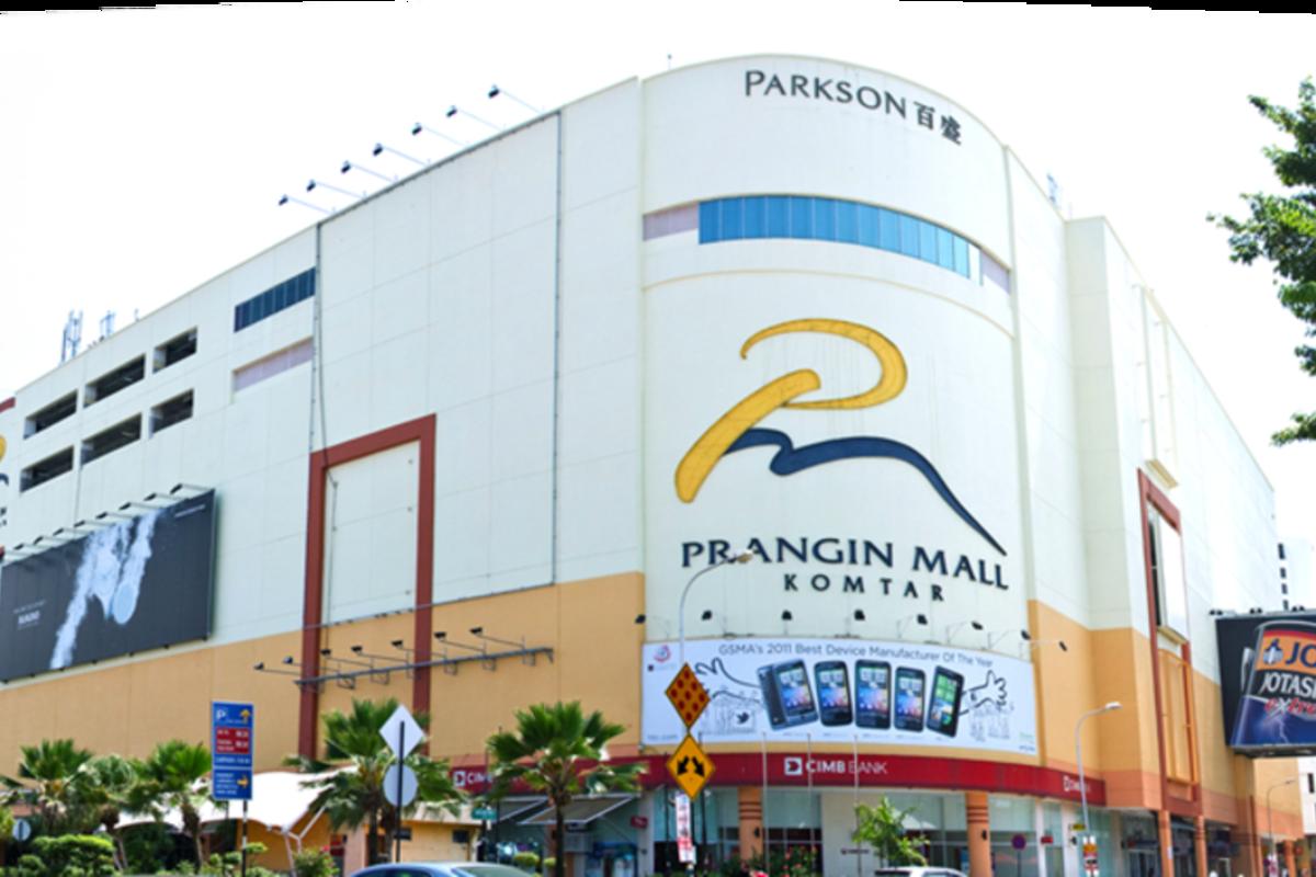 Prangin Mall Photo Gallery 0