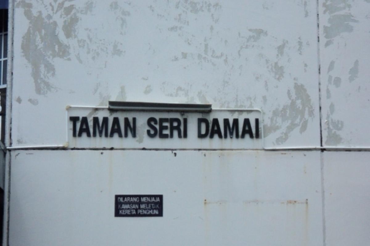 Taman Seri Damai Photo Gallery 0