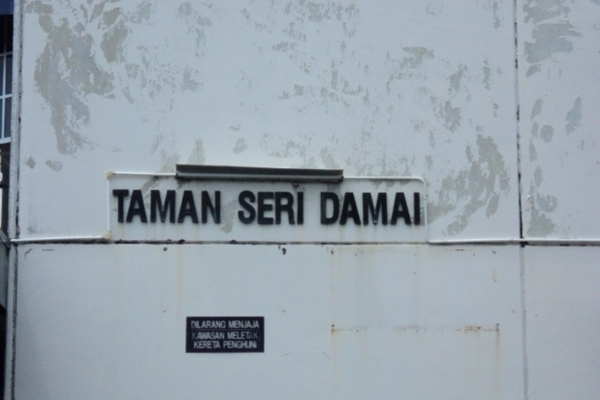 Taman Seri Damai in Green Lane