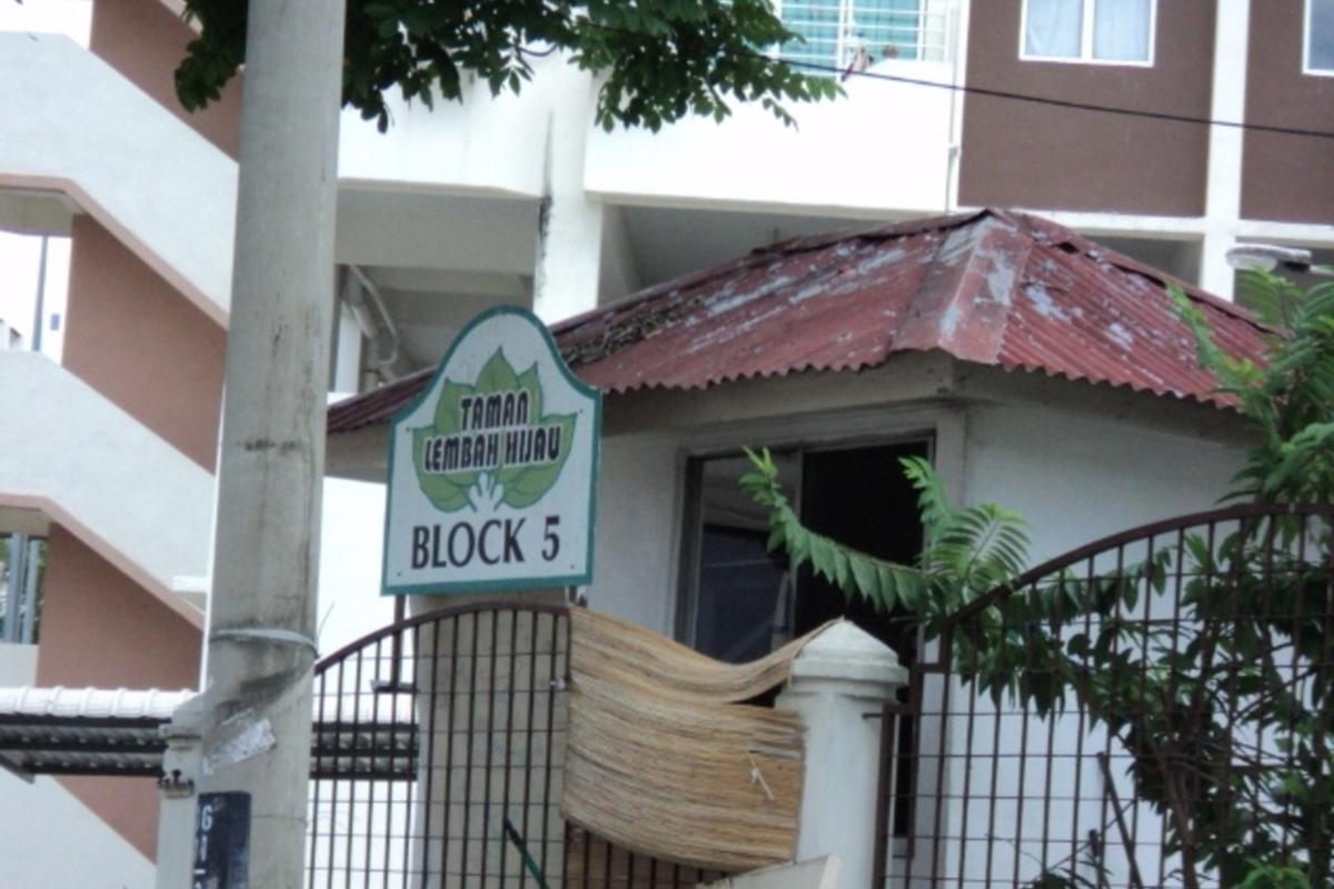 Taman Lebah Hijau Photo Gallery 1