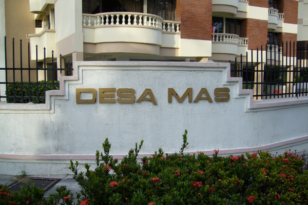 Desa Mas's cover picture