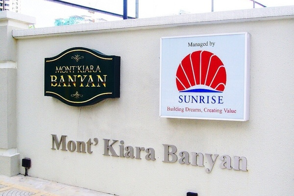 Mont Kiara Banyan Photo Gallery 1