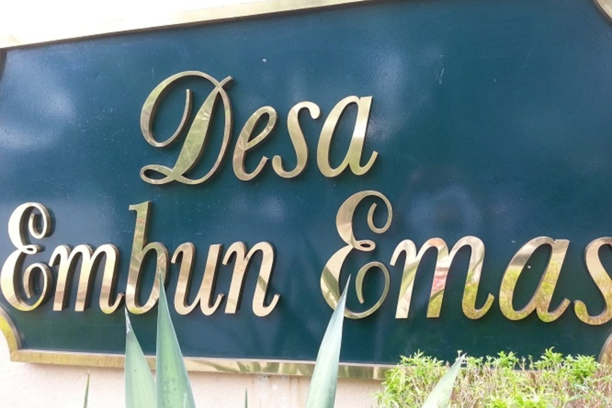 Desa Embun Emas Photo Gallery 0