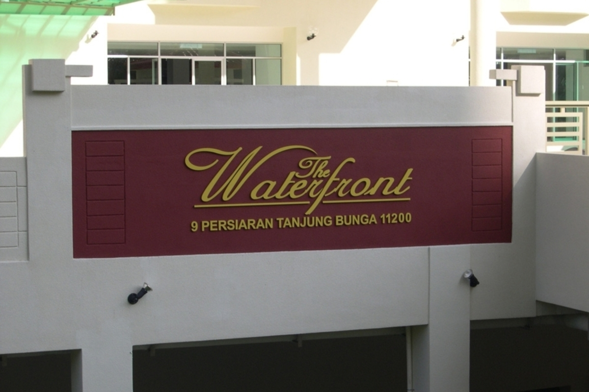 The Waterfront Photo Gallery 0