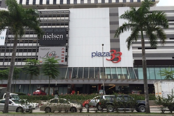 Plaza 33's cover picture