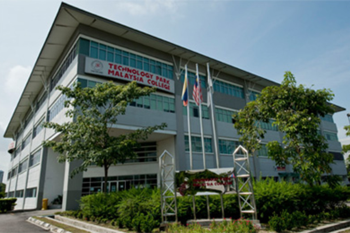 Technology Park Malaysia Photo Gallery 1