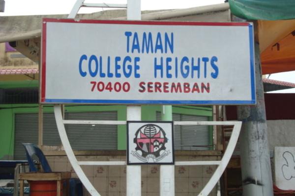 Taman College Heights in Seremban