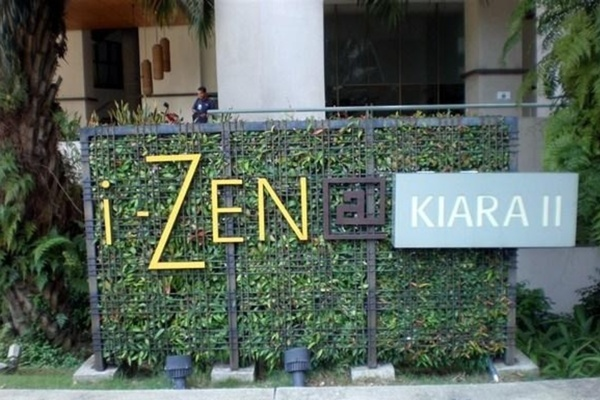 i-Zen Kiara II Photo Gallery 0