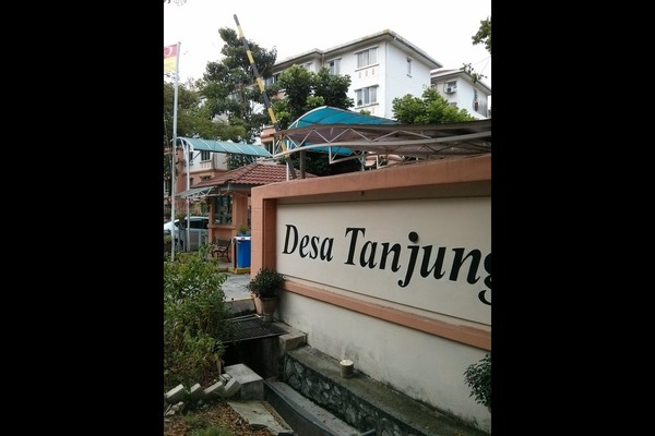 Desa Tanjung Apartment's cover picture