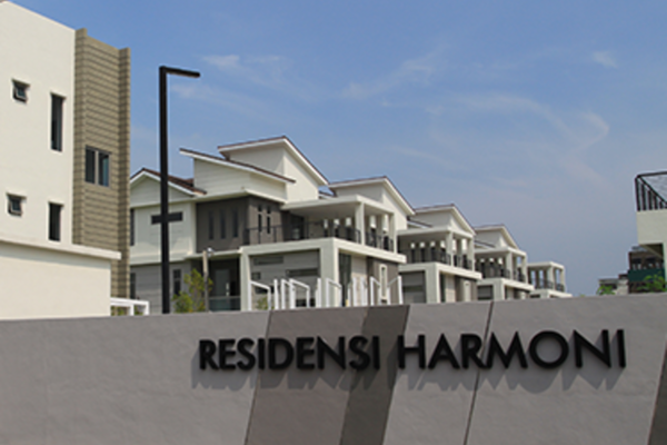 Residensi Harmoni's cover picture