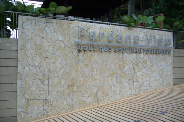 Perdana View's cover picture