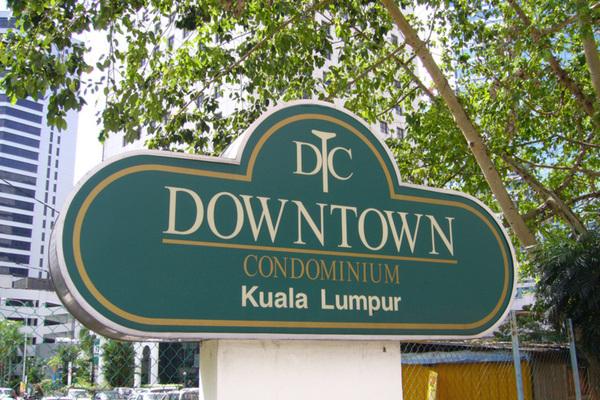 Downtown Condominium's cover picture