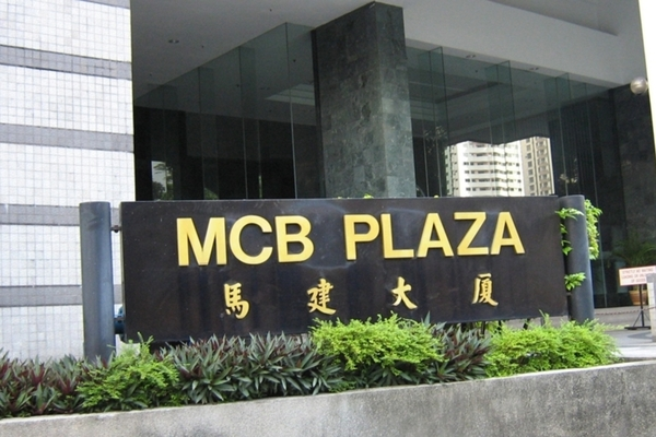 MCB Plaza's cover picture