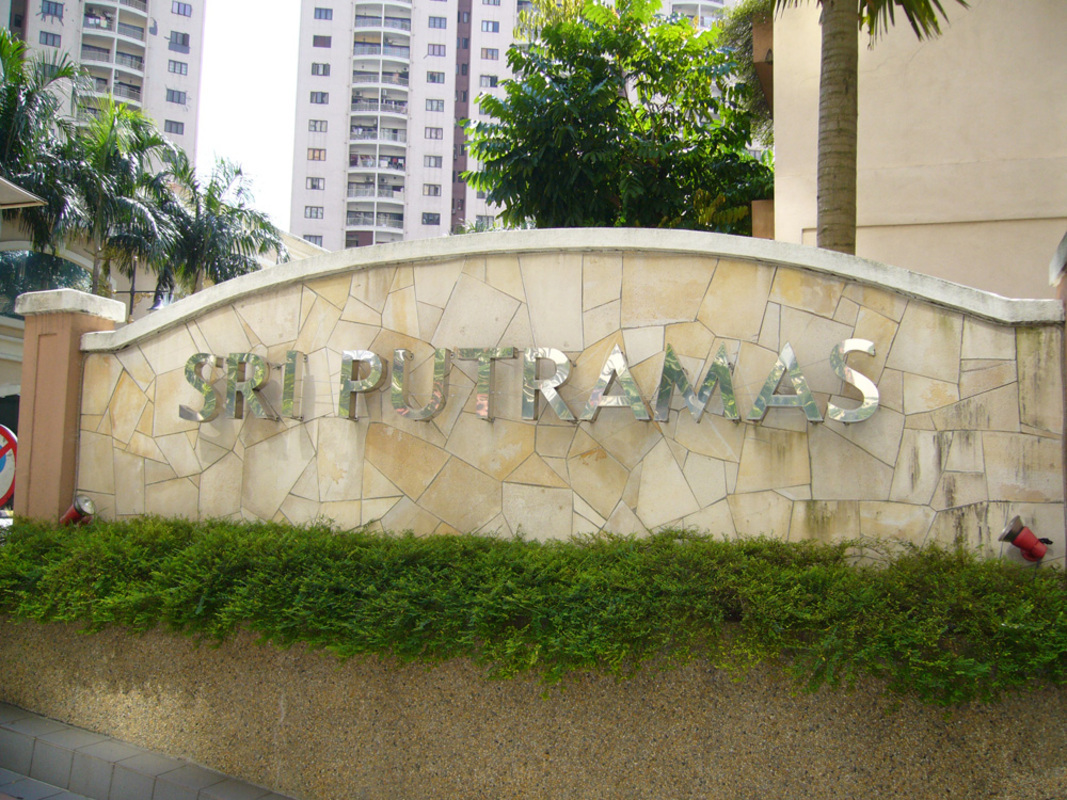 New development in Sri Putramas I, Dutamas