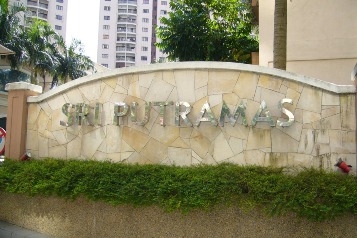 Sri Putramas I Photo Gallery 0