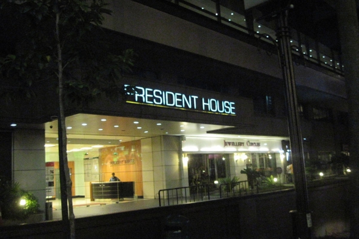 President House Photo Gallery 1