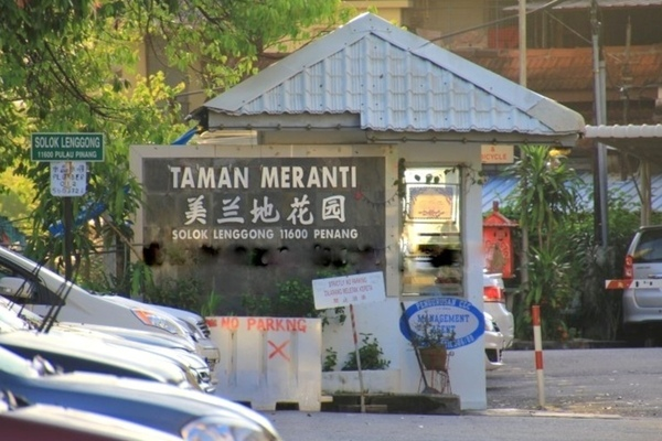 Taman Meranti's cover picture