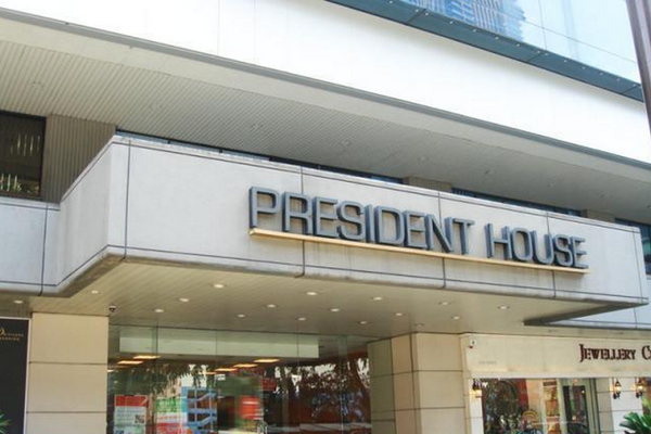 President House's cover picture
