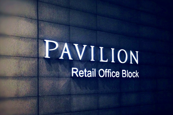 Pavilion Tower's cover picture