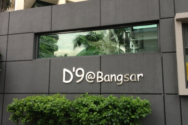 D'9 Bangsar's cover picture