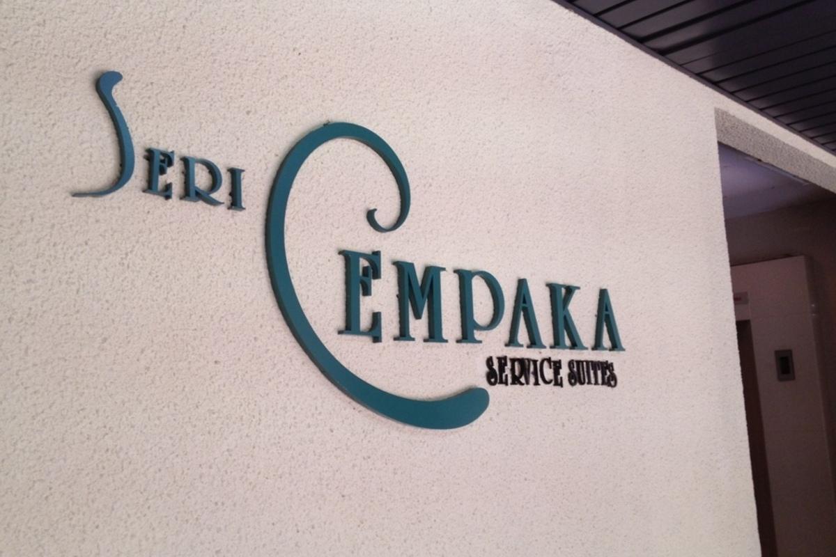 Seri Cempaka Photo Gallery 4
