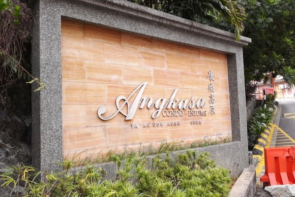 Angkasa Condominiums's cover picture