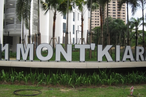 11 Mont Kiara's cover picture