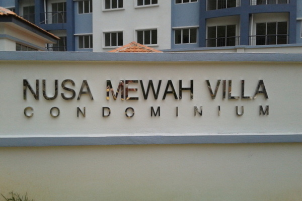 Nusa Mewah's cover picture