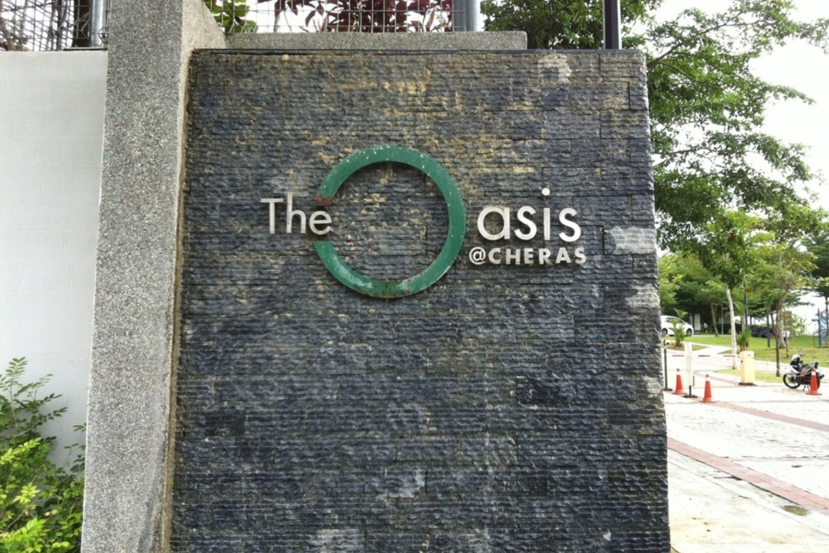 The Oasis Photo Gallery 2