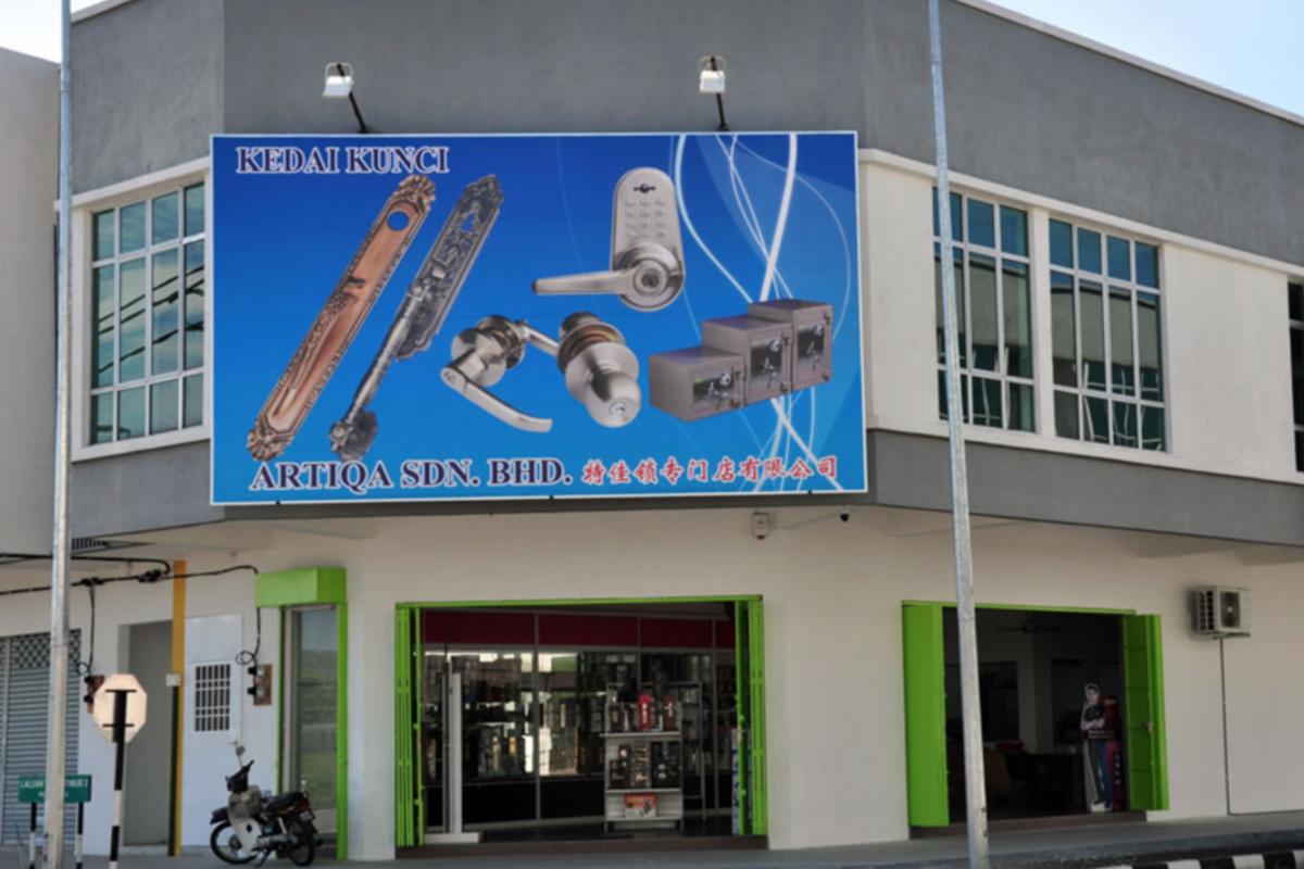 Pusat Perdagangan Tasek Indra Photo Gallery 4