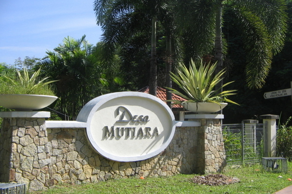 Desa Mutiara Apartment's cover picture