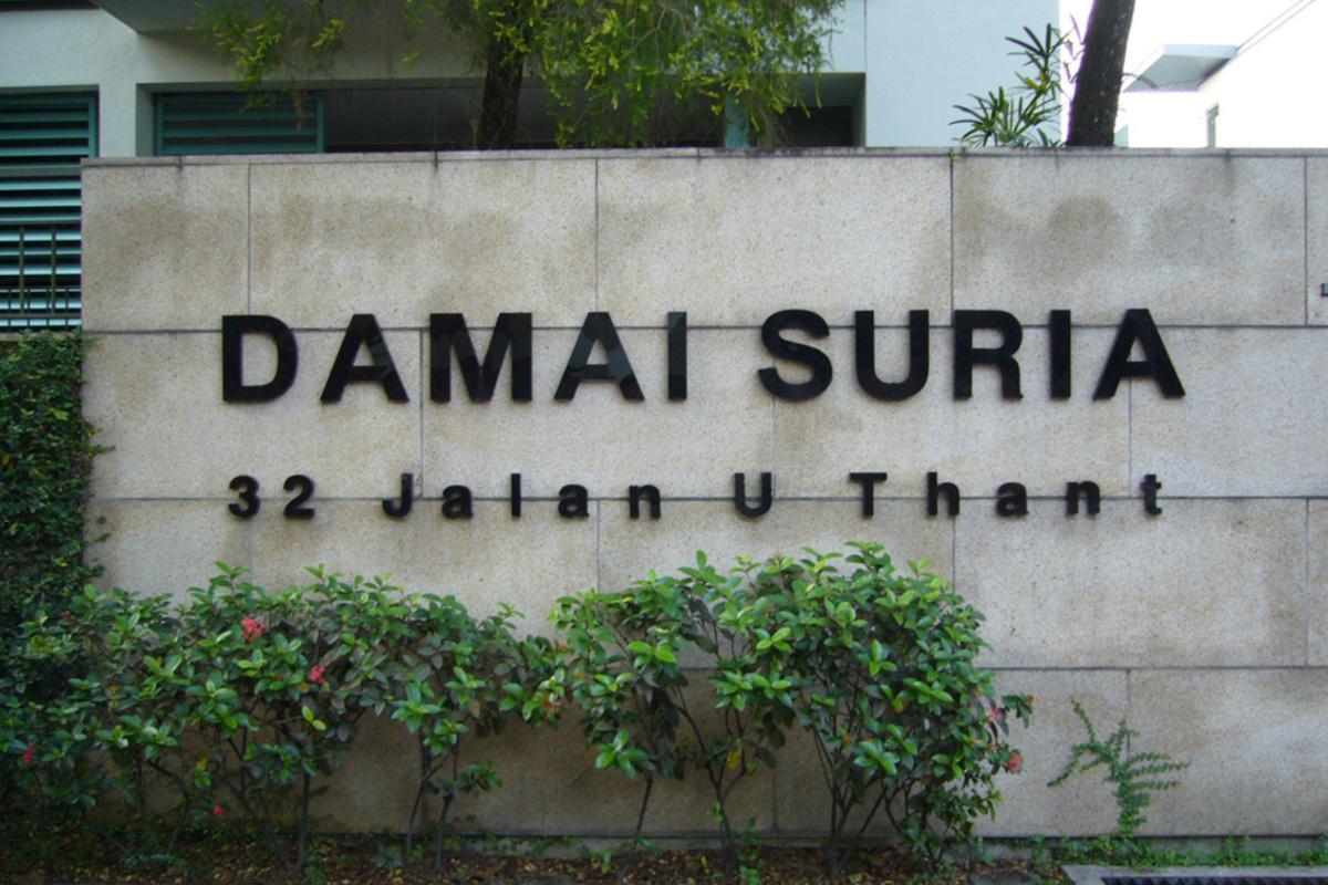 Damai Suria Photo Gallery 0