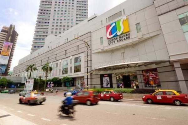 Johor Bahru City Square's cover picture