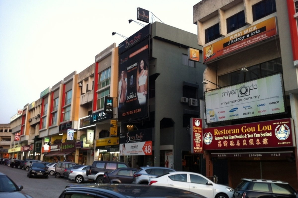 Damansara Uptown Photo Gallery 6