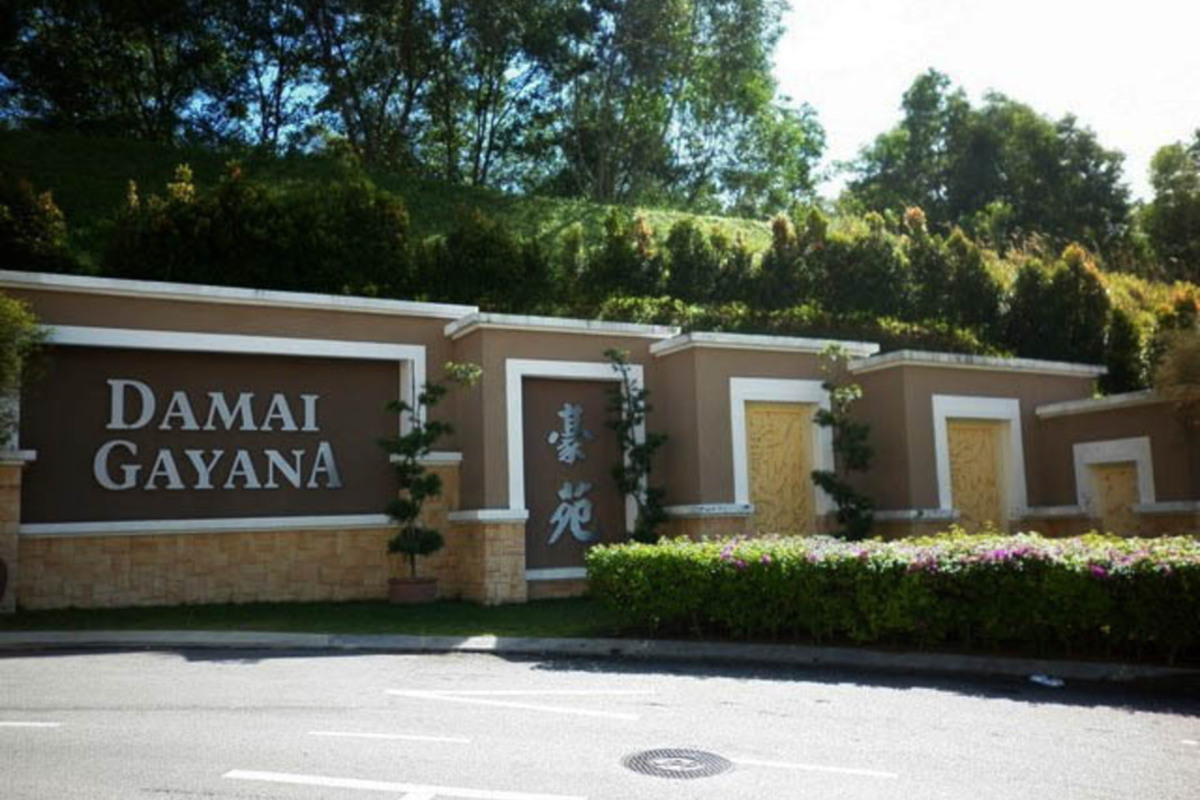 Damai Gayana Photo Gallery 0