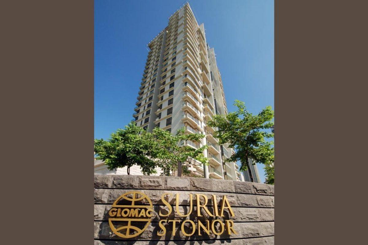 Suria Stonor Photo Gallery 3