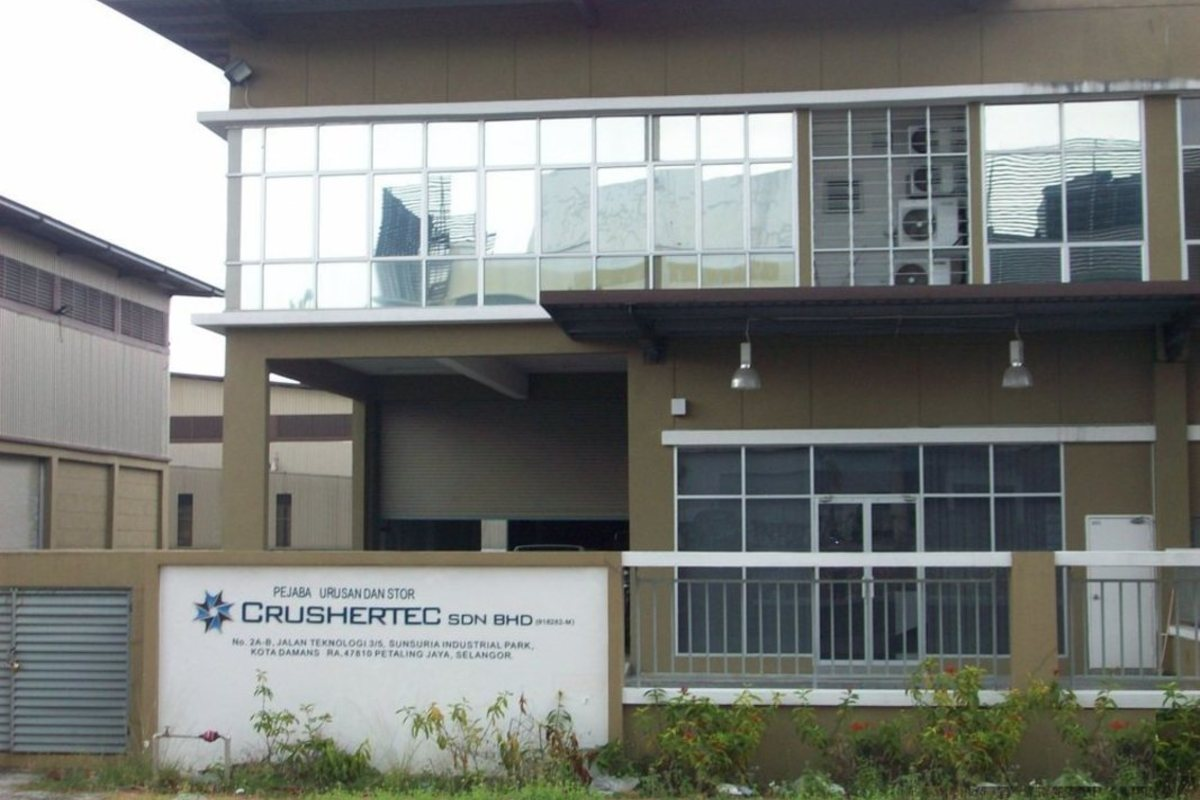Sunsuria Technology Centre Photo Gallery 3