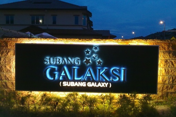Subang Galaxy's cover picture